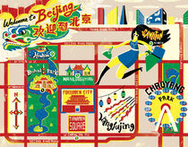 Beijing-map-illustration