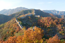 Great-wall-in-autumn