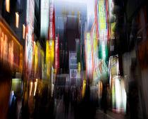 Tokyo #1 by Kris Arzadun
