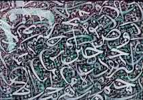 Maschaak von Adel Ibrahim