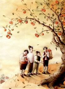 Der Vater und die drei Brüder by Denitza Gruber