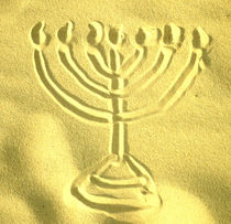 SANDMENORAH by Sandra Yegiazaryan