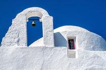 Weiße Kirche von Mykonos von gfischer