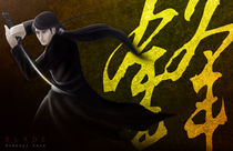 Blade ver.A by hiroshi
