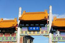 Chinatown Millennium Gate Vancouver von John Mitchell
