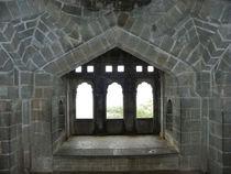 Fortress Window von Nandan Nagwekar
