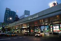 Roppongi Tokyo by holka
