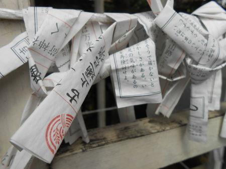 Dscn0229-santuariosuehiro-tokio