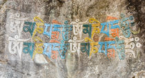 Tibetan compassion: Om Mani Padme Hum, Nepal by Tom Dempsey