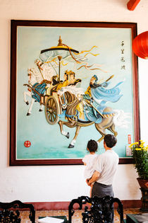 Cantonese Assembly Hall, Hoi An. by Tom Hanslien