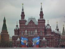 Kreml, Moskau von Ute Le Bues
