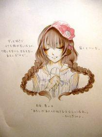 Valentine2 by reine