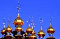 Golden Towers - Glockenturm mit goldenen Kuppeln by Eddie Scott