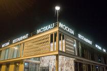 Cafe MOSKAU - Restaurant - Berlin by captainsilva
