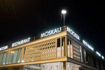 MOSKAU - Cafe-Restaurant - Berlin by captainsilva