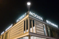 Cafe' Moskau - Berlin von captainsilva