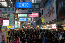 Hong Kong crowded by Jörg Sobottka