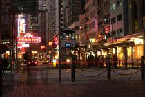Hong Kong by Night by Jörg Sobottka