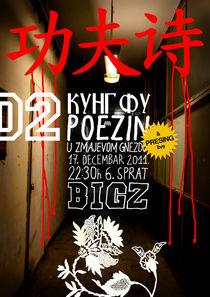 Kung Fu Poezin 02 by Dragana Nikolic