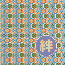 Bcjapanmonogram-tsunagi-kikkou-karabana-spring-kizuna-8000px