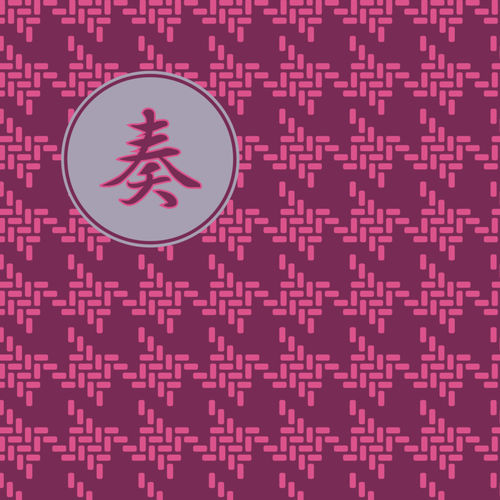 Bcjapanmonogram-houndstooth-pink-purple-grey-kanaderu-8000px