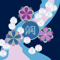 Uruou Nagarekiku Japanese Chrysanthemum River Floral Kimono by Beverly Claire Kaiya