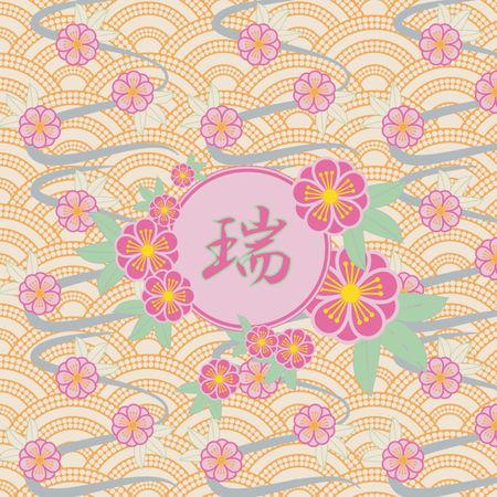 Bcjapanmonogram-floral-ume-pink-orange-gray-mizumizushii