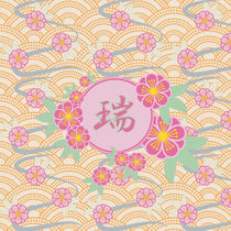 Mizumizushii Lush Japanese Plum Blossoms Ume Pink Orange Scallop by Beverly Claire Kaiya