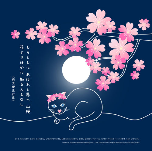 Bcjapanmonogram-sakura-cat-sakura-night-upload-blue-2b-poem-1