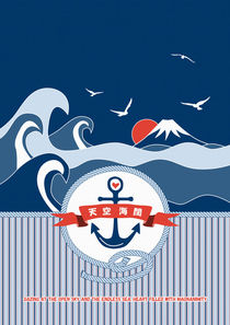 Anchor with Mt Fuji Ocean Waves Rising Sun Seagulls Rope Stripes von Beverly Claire Kaiya