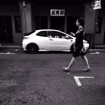 Car-and-woman