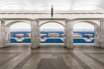 st. Petersburg metro von moxface