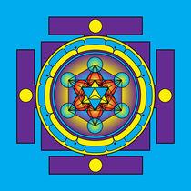 Metatron's Cube Merkaba Mandala von Galactic Mantra