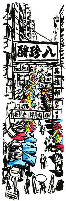 Fa Yuen street market, Mong Kok, Hong Hong. by Michael Sloan