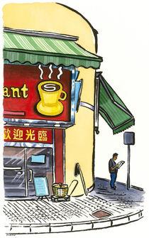Coffee shop, Tai Po market, Hong Kong by Michael Sloan