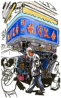 Juice bar, Mong Kok East, Hong Kong by Michael Sloan