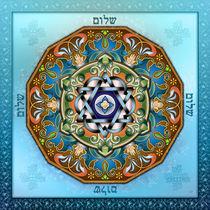 Mandala Shalom by Bedros Awak