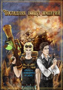 Letzter Krieg der Imperien by Asta Legios