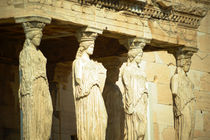 Athen-akropolis-maedchensaeulen