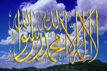 kalima-e shahdat by shaukat mulla