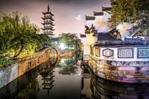 Nanxiang Ancient Town (Shanghai, China) by Marc Garrido Clotet