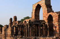 Ruins-at-qutab-minar