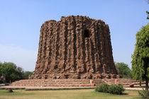 Edited-alai-minar