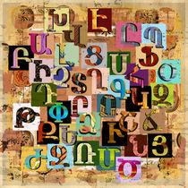 Armenian Textural Alphabet by Bedros Awak