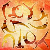 'Yoga Asanas' by Bedros Awak