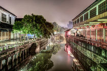 Nanxiang Ancient Town at Night (Shanghai, China) by Marc Garrido Clotet