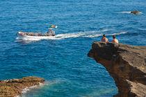 People on an islet von Gaspar Avila