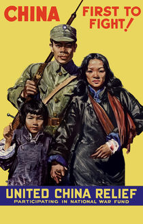 967-462-china-first-to-fight-united-china-relief-ww2-poster-2