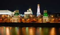 View of the Moscow Kremlin from the Moskva river, at night  von Yuri Hope