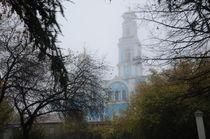 Church in the fog von Natalia Akimova